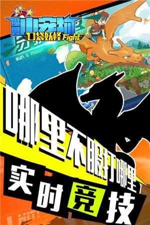 魔兽小宠物破解版下载游戏特色
