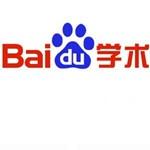 百度学术客户端下载|百度学术 V1.0 中文免费版下载