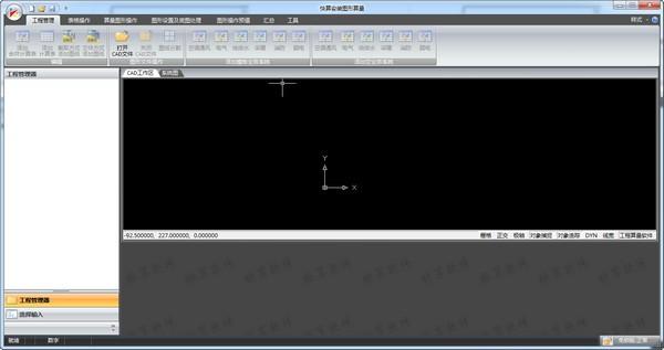 快算安装图形算量工程量计算软件