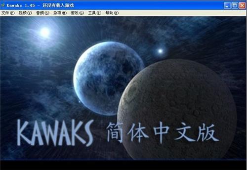 kawaks街机模拟器金手指破解基本介绍