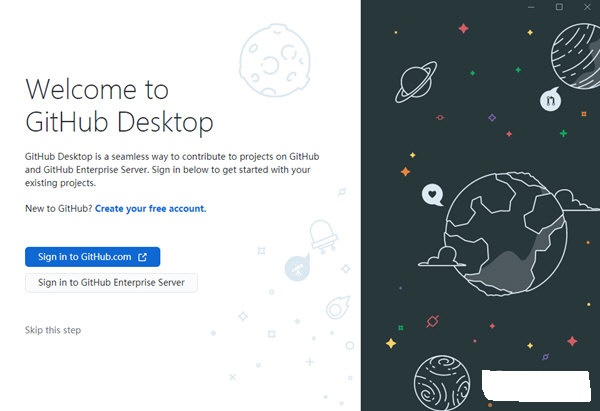 GitHub Desktop下载截图1