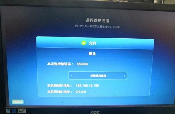 华为ec6110t电信版刷机固件下载截图2