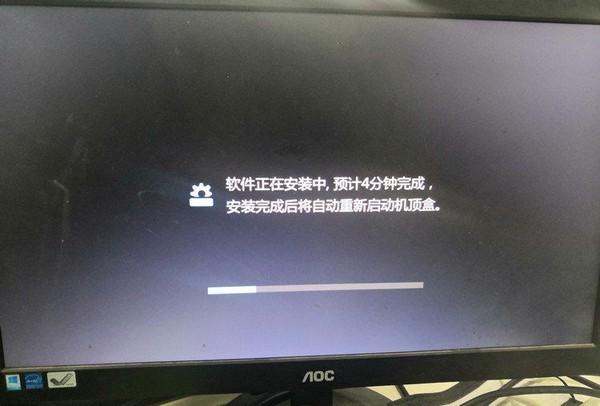 华为ec6110t电信版刷机固件下载截图6
