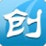 管家婆创业版免费版下载|管家婆 v3.6.0.2 官方版下载