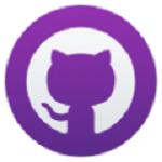 GitHub Desktop中文版下载|GitHub Desktop(公共代码管理软件) V2.6.6 官方版下载