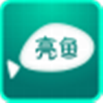 ACDSee亮鱼剪辑破解版下载|ACDSee亮鱼剪辑软件 v5.1.0.1482 去水印版下载