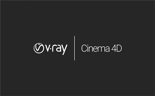 V-Ray 5 for Cinema 4D破解版基本介绍