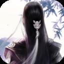 仙侠第一放置破解版下载|仙侠第一放置 v3.6.8 手机版下载