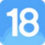 18云办公软件免费版下载|18云办公软件 v2.0.4 电脑版下载
