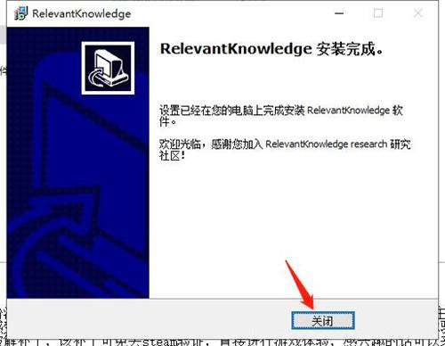 ChrisPC RAM Booster中文版基本介绍