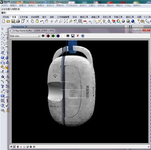 V-Ray 5 for Rhino破解版基本介绍