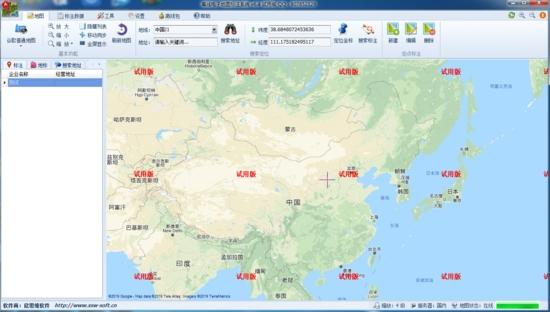 离线电子地图标注系统破解版截图1