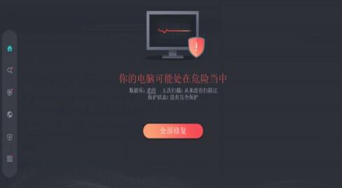 IObit Malware Fighter Pro破解版
