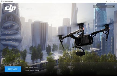 DJI Flight simulator破解版功能介绍