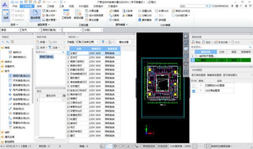 广联达BIM安装计量GQI2021下载基本介绍