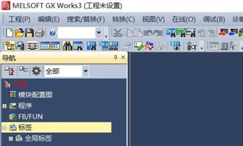 三菱Gx Works3中文版