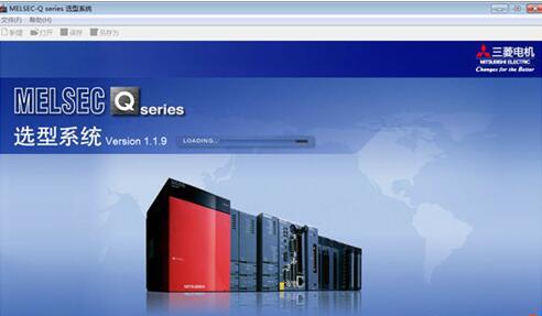 三菱Q系列PLC选型软件
