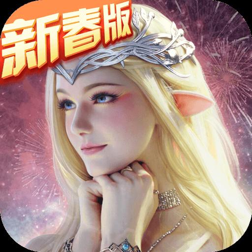 永恒纪元手游破解版下载|永恒纪元手游 v3.68.1 最新版下载