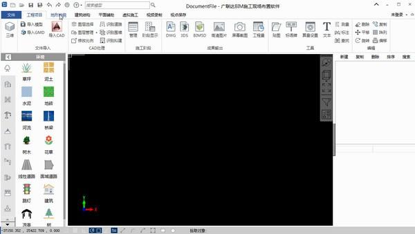 广联达BIM施工现场布置软件破解版截图1