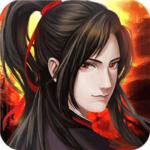 魔与道OL最新版下载|魔与道手游 v4.07.18 安卓版下载