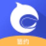 鲸鱼签约上墙软件下载|鲸鱼签约软件 v1.0.7 最新版下载