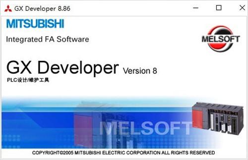 GX Developer最新版基本介绍