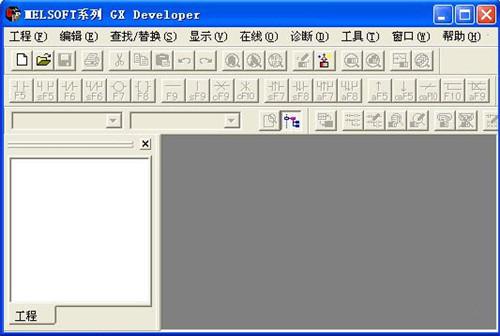 GX Developer最新版特点介绍