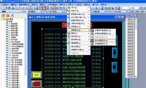 三菱触摸屏编程软件下载功能介绍