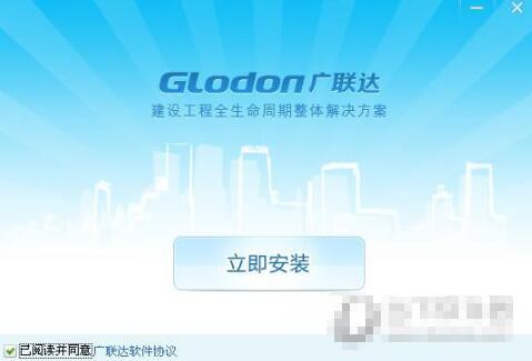 广联达GBQ6.0破解版