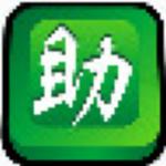 阿优通下载|阿优通管理软件 v5.7.96.0 官方版下载