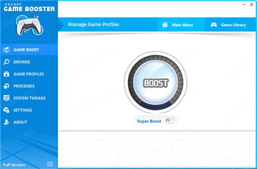 Crynet Game Booster最新版新增功能