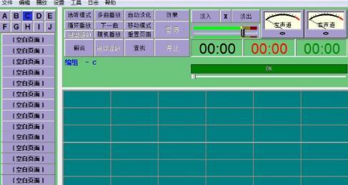 Sports Sounds Pro 7破解版