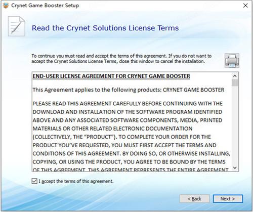 Crynet Game Booster最新版基本介绍