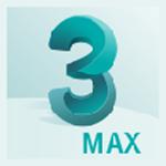 3DMax2022破解版下载|3DMax(含序列号和密钥)V2022免费中文破解版下载
