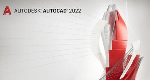 AutoCAD2022破解版百度云