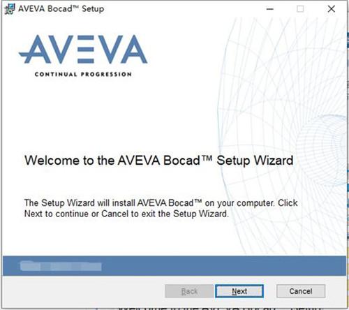 AVEVA Bocad Suite免费版基本介绍