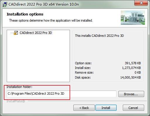 CADdirect2022下载