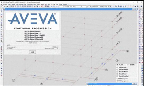 AVEVA Bocad Suite免费版软件功能