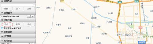 怎么下载高清地图6