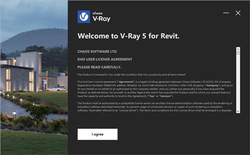 V-Ray 5 for Revit中文版软件功能