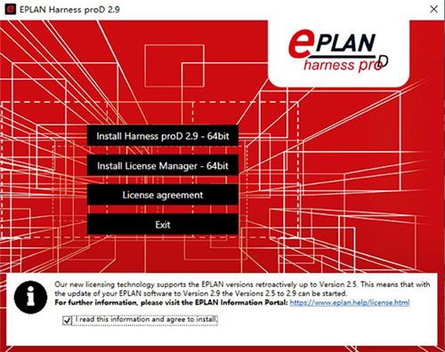 EPLAN Harness proD破解版新功能
