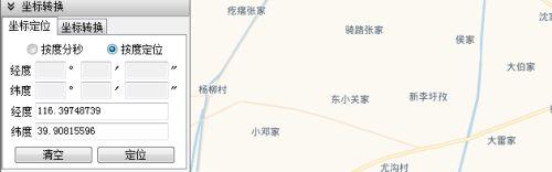 怎么下载高清地图5
