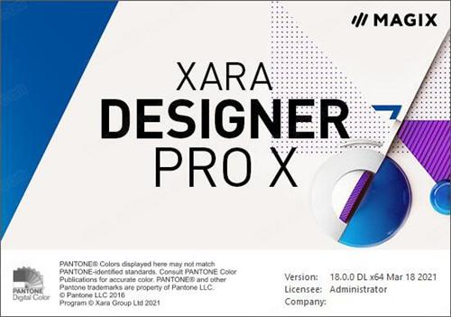 Xara Designer Pro X 18汉化版基本介绍