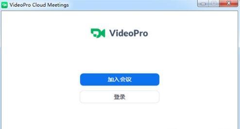 VideoPro Cloud Meetings