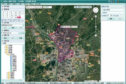 全能电子地图下载器3.7注册机使用说明