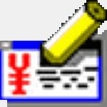 海杰票据打印系统2021最新版下载|海杰票据打印系统(附教程) v4.92 免费版下载