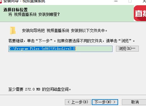 明卓视频直播系统安装说明2