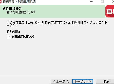 明卓视频直播系统安装说明4