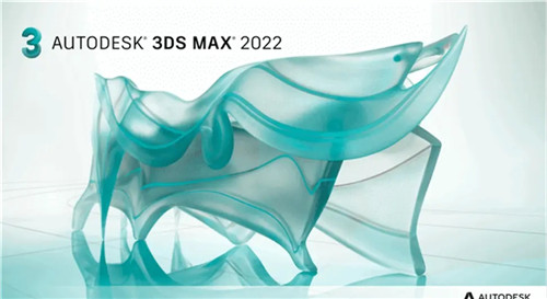 3DMax2022破解补丁基本介绍