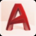 AutoCAD Mechanical 破解版下载|AutoCAD Mechanical(含注册机)V2022 简体中文版下载